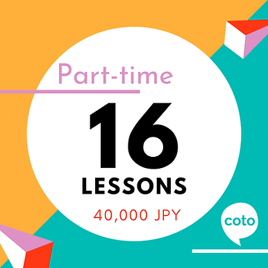 Part-Time Courses - 16 lessons (6 months)