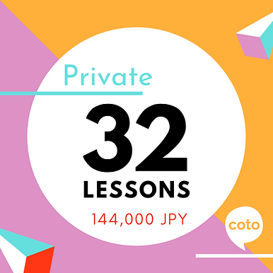 Private Lesson - 32 lessons (8 months)