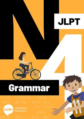 JLPT N4 Grammar Guide