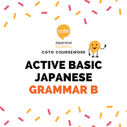 Active Basic Japanese Grammar B - Part-time Course Materials