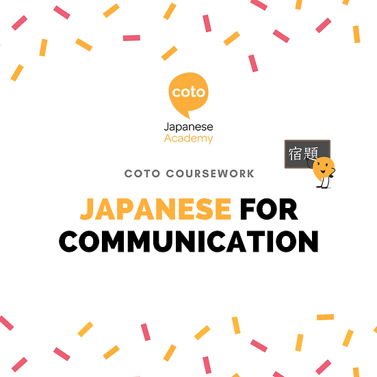 Japanese for Communication - Part-time Course Materials