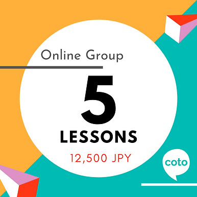 Online Group Practice Lessons - 5 Pack