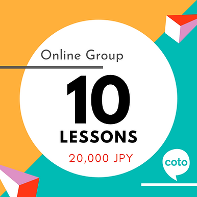 Online Group Practice Lessons - 10 Pack