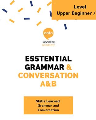 essential-grammar-and-conversation-1024x