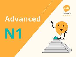 Advanced - N1