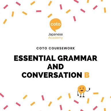 Essential Grammar and Conversation B - Part-time Course Materials
