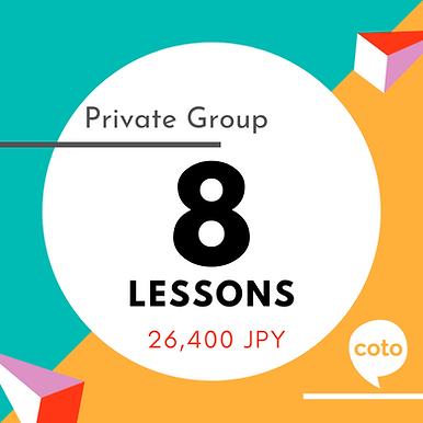 Private Group Lessons - 8 pack
