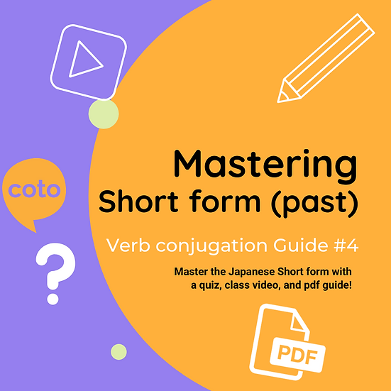 #4 Japanese Conjugation Kit : Short form - past tense