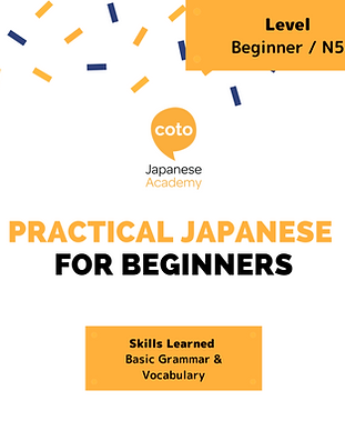 Practical-Japanese-for-Beginners-1024x10