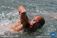 Maratonas Aquáticas