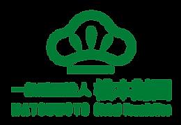 zaidan logo.png