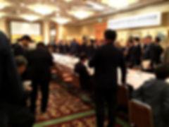 ウズベキスタン合同会議風景.jpg