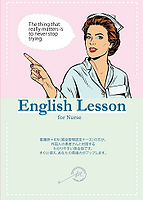 English Book 0806s.png