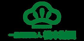 松本財団 ロゴ Green