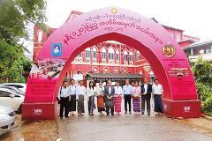 ミャンマー 11.png