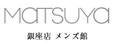 logo_matuya.png