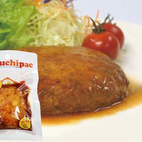 『内野屋』豆腐入り煮込みハンバーグ