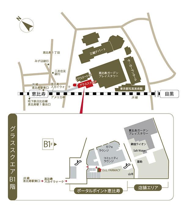 恵比寿店の地図_大.jpg