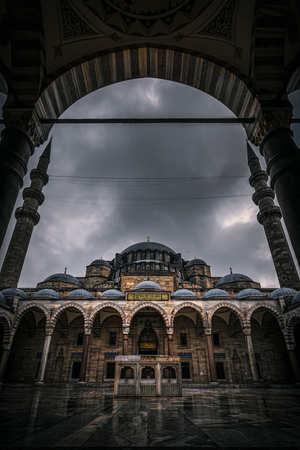 Mosquée Süleymaniye - Istanbul