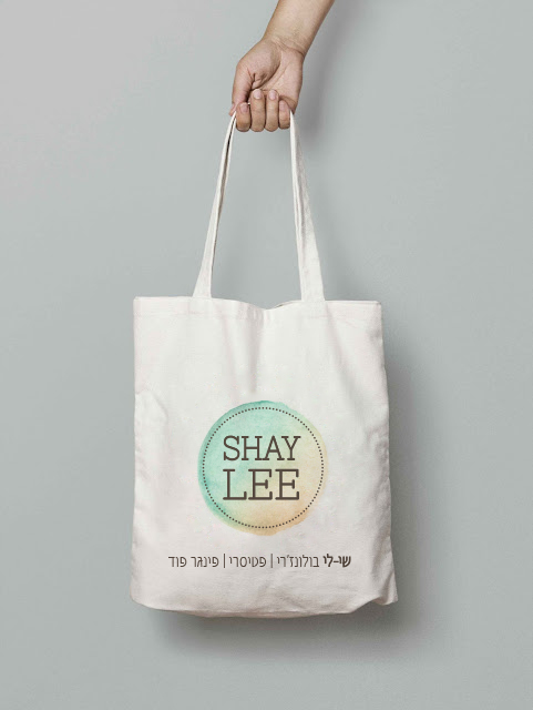 shay-lee-bag