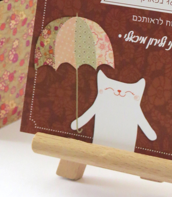 luli-cat-invitation-button