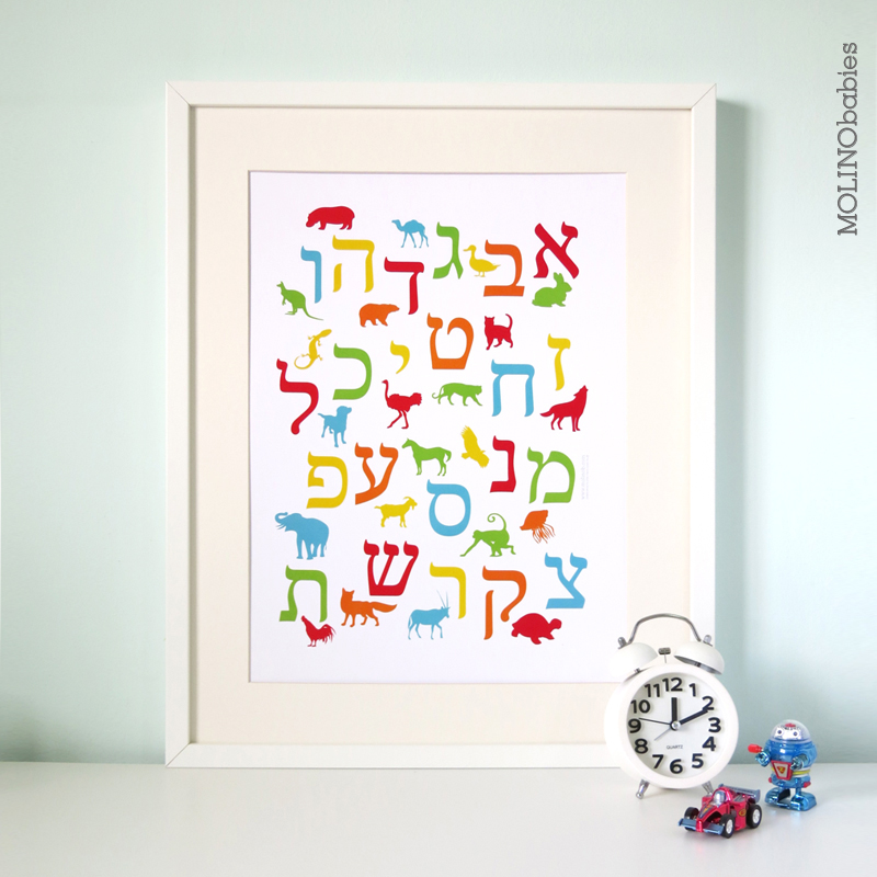 1-alef-beit-animals-print-multicolor