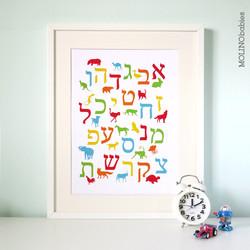 1-alef-beit-animals-print-multicolor