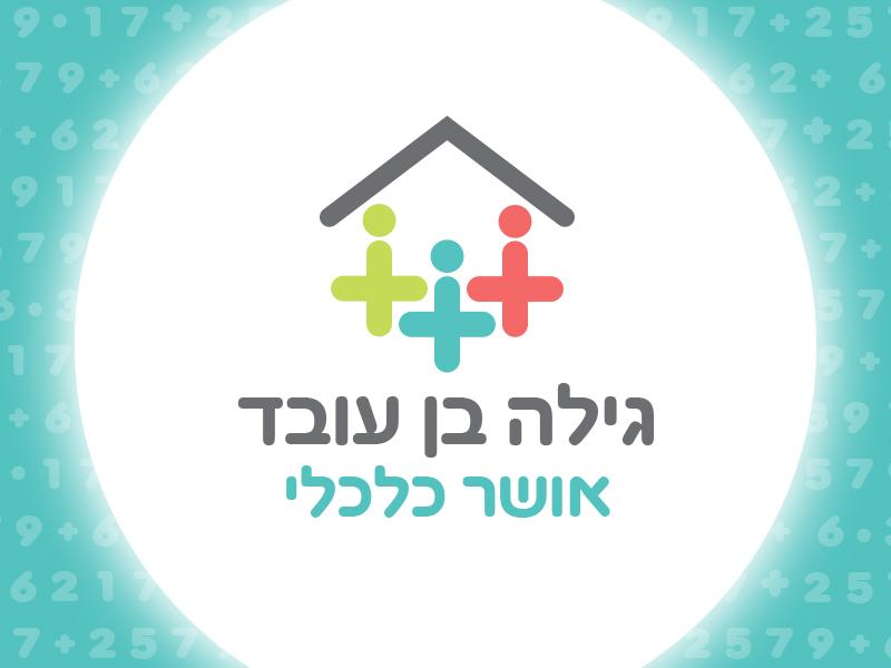 לוגו-גילה-בן-עובד