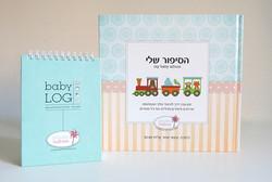 01-birht-gift-package02