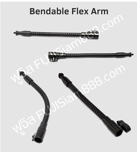 CURVE ARM Bendable Flex Arm (2 types to choose from)