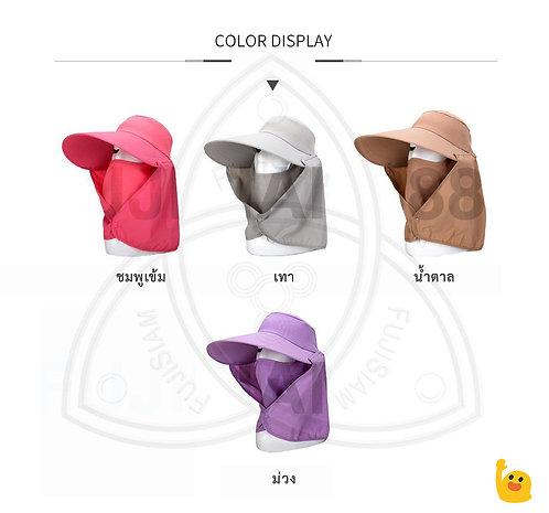หมวกกันแดด นุ่ม สบาย ระบายอากาศดี หลากสีสัน มี 4 สี