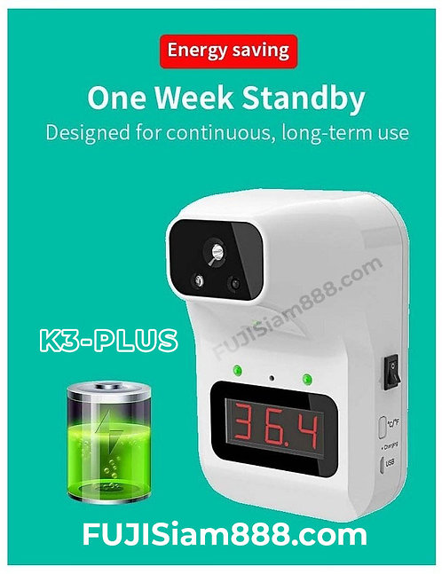 K3Plus  เครื่องวัดอุณหภูมิ ดิจิตอล ตั้งพื้น Non-Contact Thermometer อินฟราเรด