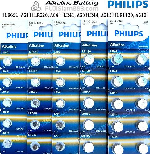 Philips ถ่านกระดุม ถ่านเม็ดกระดุม 1.5V Button Cell Alkaline Battery ฟิลิปส์
