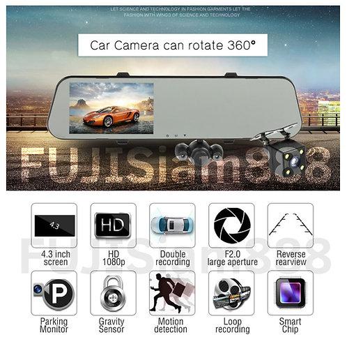กระจกติดรถยนต์ กล้องติดรถยนต์ หมุน 360 องศา กล้องรถยนต์ 4.3 Inch HD