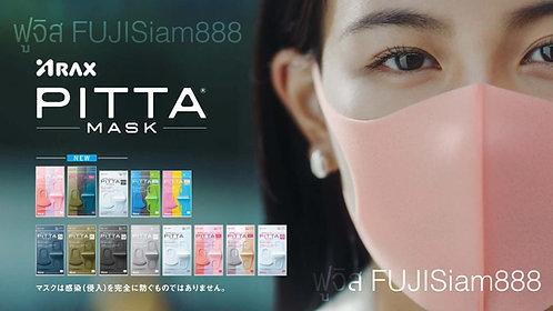 หน้ากาก PITTA MASK (6 สี) ถอดซักได้ ผ้าปิดปากกันแดด แฟชั่น ผลิตภัณฑ์จากญี่ปุ่น