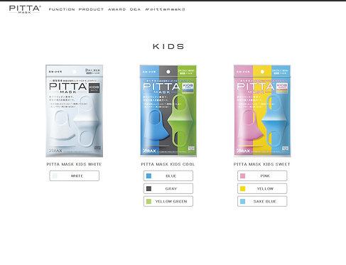 หน้ากาก PITTA MASK KIDS รุ่น เด็ก (3 แบบ) ถอดซักได้ ผ้าปิดปากกันแดด แฟชั่น