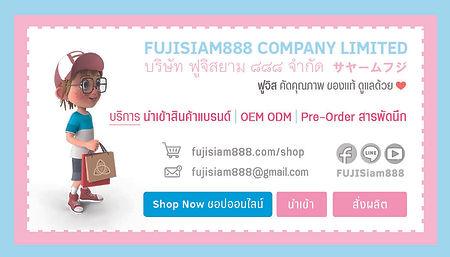 21-11-2020_FUJIS888-name_card.jpg