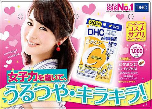 DHC วิตามินซีญี่ปุ่น + บี2 Vitamin C (20 วัน, 30 วัน, 60 วัน, 90 วัน) VC