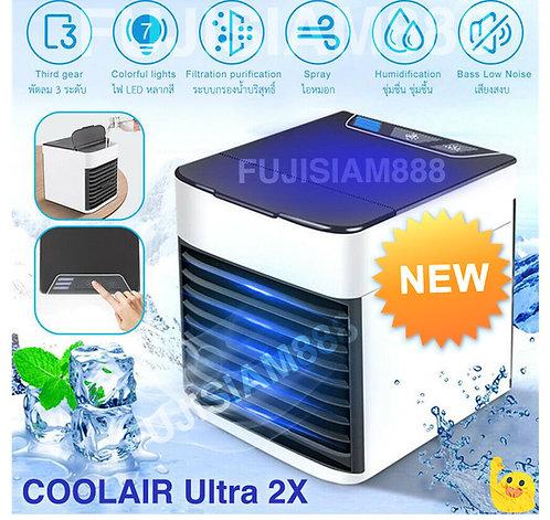 พัดลมไอเย็น COOL AIR Ultra รุ่นใหม่ เย็นกว่าเดิม มีไฟ LED 3 สี