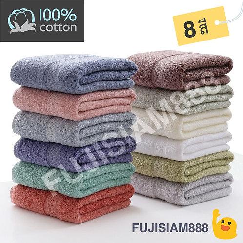 เซตผ้าเช็ดตัว ผ้าเช็ดตัว Cotton 100% (มี 8 สี) ผ้าขนหนู พร้อมกล่อง ของรับไหว้
