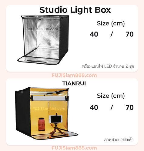 กล่องถ่ายภาพสินค้า ขนาด 40cm / 70cm Studio Light Box LED พร้อมฉาก 8 สี