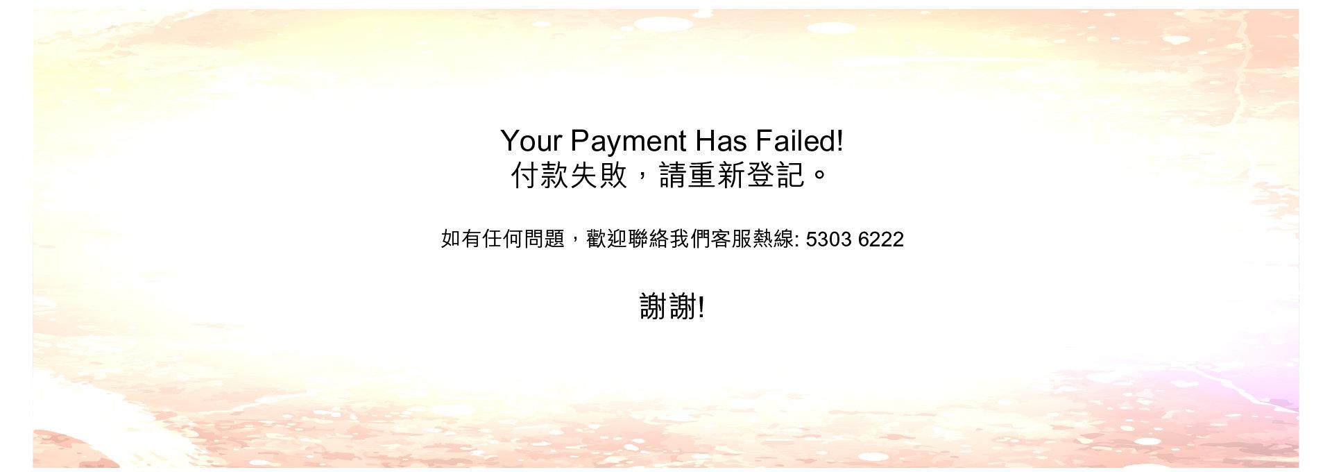 reservation success-02.jpg