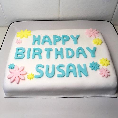 Birthday/Celebration/Inspiration Cake (Large 20cm x 15cm x 5cm)