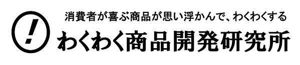 ★ロゴ20210507.PNG