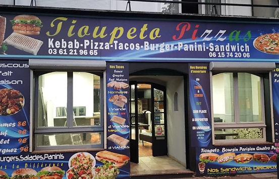 Tioupeto pizza.jpg