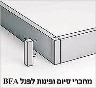 BFA-A.jpg