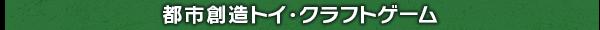 general-heading-jp_B.png