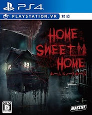 HSH_PS4_Cover_sss_edited_edited.jpg