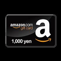 AmazonCard_1000 yen.png