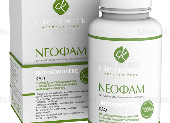 Литокомплекс – КАО для сухой и чувствительной кожи, 200 г.